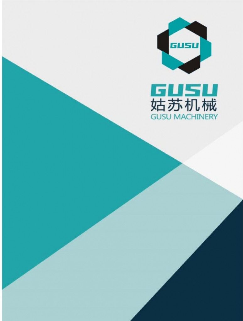 gusu machinery