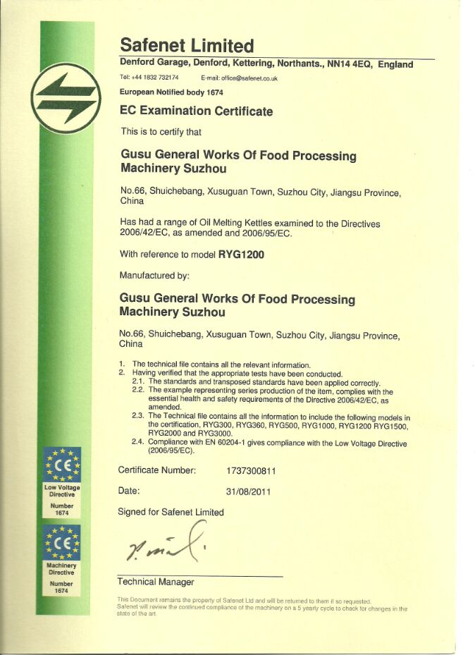 production certification of gusu food processing machinery 3