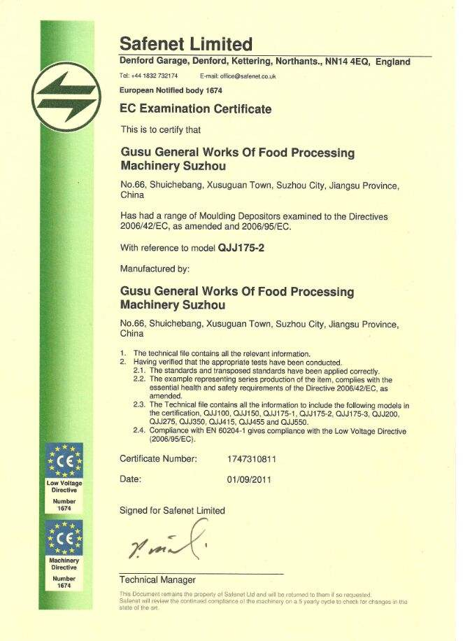 production certification of gusu food processing machinery 5
