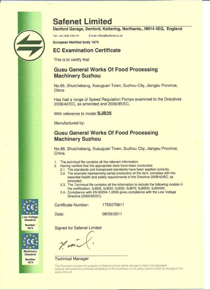 production certification of gusu food processing machinery 6