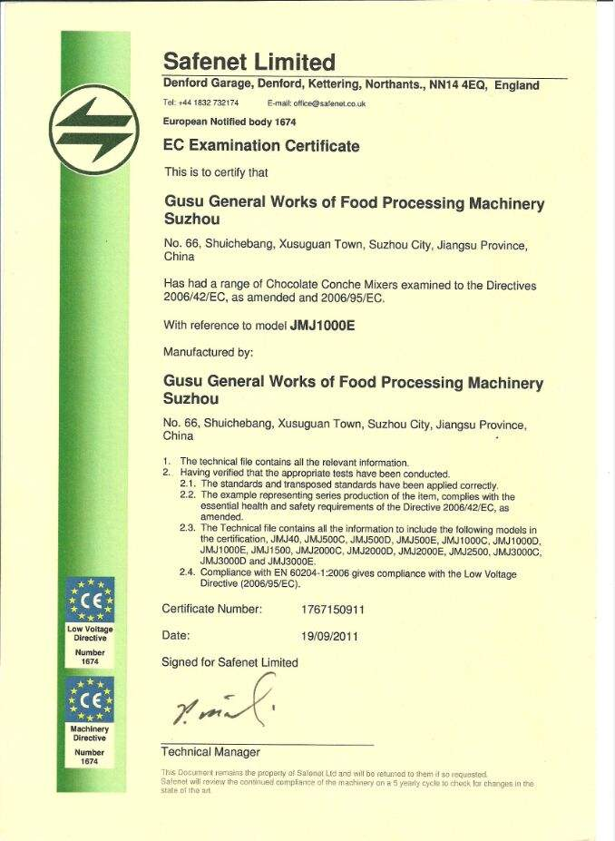 production certification of gusu food processing machinery 7